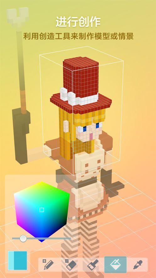 拼图创景游戏安卓最新版下载(Puzzrama)图片3