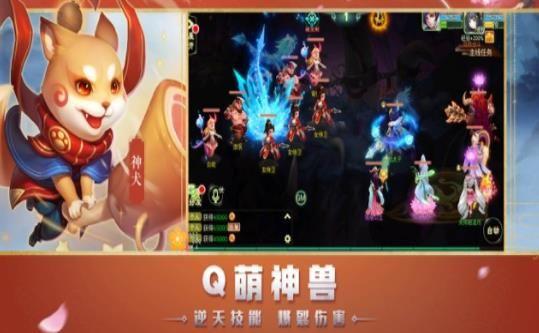 幻影嘻游正版手游官方网站下载图片2