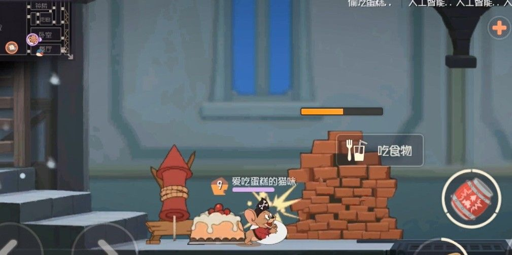 猫和老鼠:破墙知识卡究竟有没有用?海盗砸墙堪称最快?厉害了啊[视频][多图]图片2