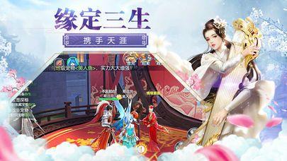 剑影问道手游官网正式版下载图片2