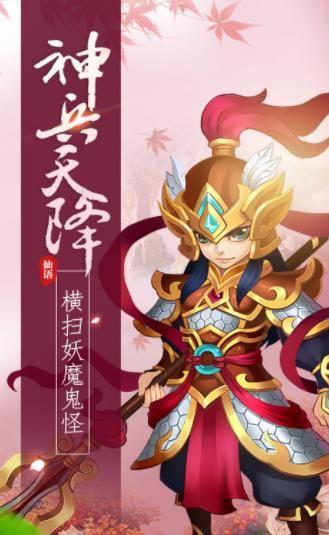 造梦之巅正版手游官方网站下载图片2