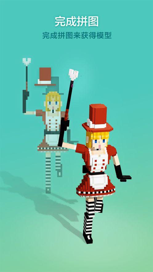 拼图创景游戏安卓最新版下载(Puzzrama)图片2