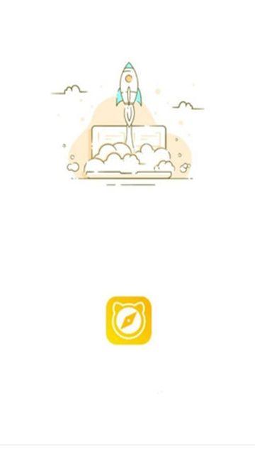 泡泡猪浏览器APP极速版下载图片4