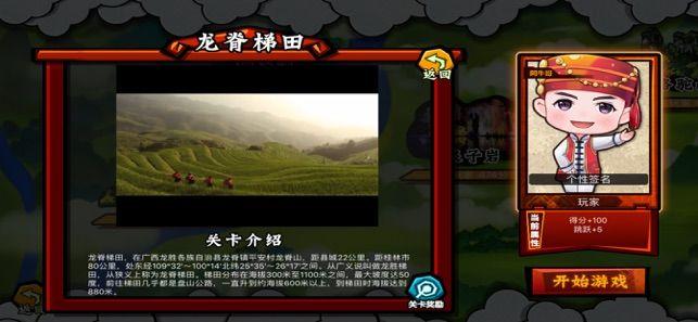 全民极限越野安卓中文免费版下载图片1