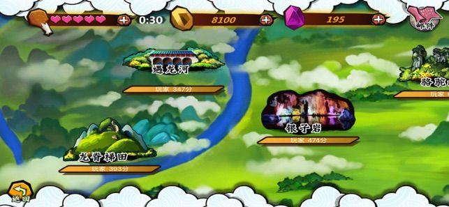 全民极限越野安卓中文免费版下载图片4