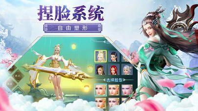 剑影问道手游官网正式版下载图片4