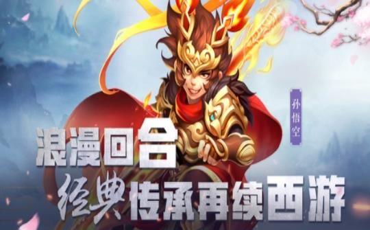 幻影嘻游正版手游官方网站下载图片3