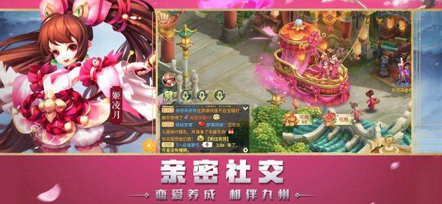 幻影嘻游正版手游官方网站下载图片4