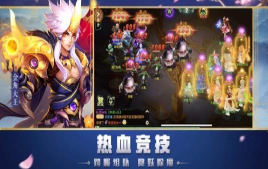 幻影嘻游正版手游官方网站下载图片1