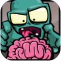 僵尸传染游戏无限大脑下载 v1.23.0