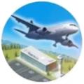 民航大亨小游戲安卓版app下載 v1.0