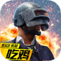 搶灘登陸吃雞王手游官網正版下載 v1.1.9.340