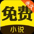 闪电免费小说APP安卓最新版下载 v1.0.21