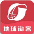 地球淘客APP手机版下载 v5.4.2