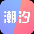 潮汐心语APP官方版下载 v1.0.1010.2