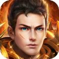 王者传世无双手游ios正式版下载 v1.1