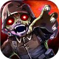 部隊傳奇僵尸入侵無限金幣鉆石中文破解版 v1.0