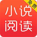 秋笙小说免费阅读APP软件下载 V1.6.02.1010