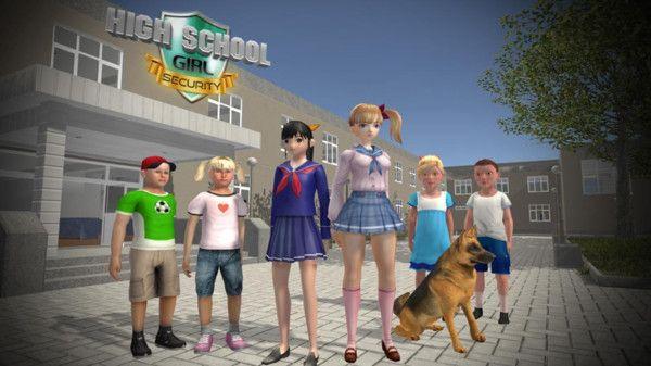 高中保安少女模拟器中文版图4