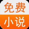 君悦免费小说免费阅读APP下载 v3.8.9.3009