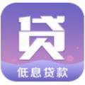 香梨贷款APP官方版下载 v1.0