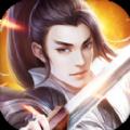 挥剑苍穹手游官方网站正式版下载 v1.0