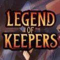 Legend of Keepers中文免费破解版下载 v1.0