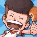 美食街達人游戲官方版下載 v1.0