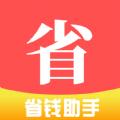 省省帮APP手机版下载 v2.0.12