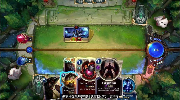 Legends of Runeterra测试版图1