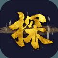 狄仁杰之天神下凡免费游戏破解版下载 v1.0