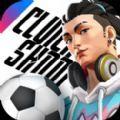 逆转足球online手游官网最新版下载 v1.0