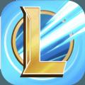 LOL英雄联盟贴膜游戏官方网站下载测试版 v1.0
