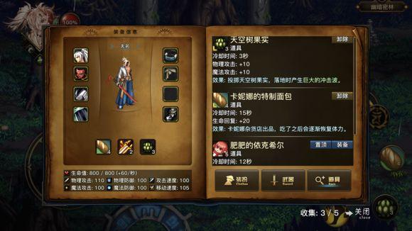 DFQ地下城与勇士无限金币破解版下载(dungeon fighter quest)图片2