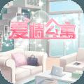 爱情公寓官方手游下载 v1.3