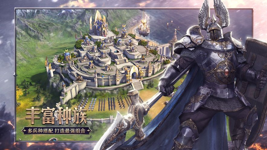 魔法门之英雄无敌王朝单机内购破解版下载图片2