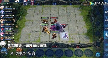 王者模拟战新手阵容推荐 新手吃鸡的阵容推荐图片2