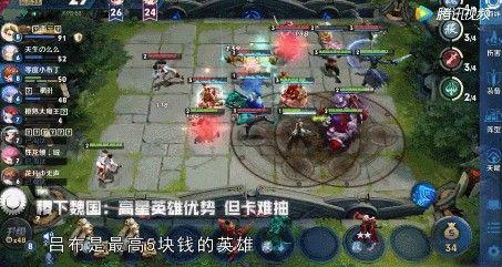 王者模拟战新手阵容推荐 新手吃鸡的阵容推荐图片1