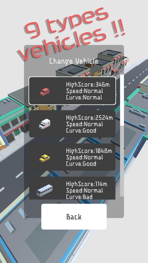 无限曲线驾驶游戏安卓中文版下载图片2
