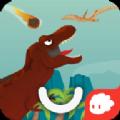 环游侏罗纪游戏官方版下载 v1.0.0