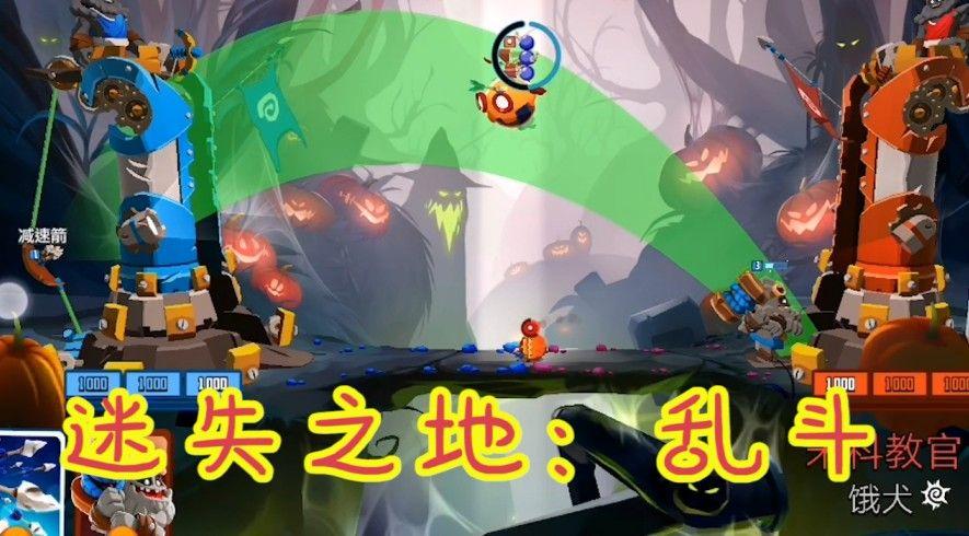 迷失之地乱斗:愤怒的小鸟玩法,皇室战争模式,上瘾真容易图片1