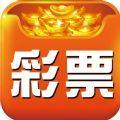 王中王一码中特公开免费资料下载 v1.0