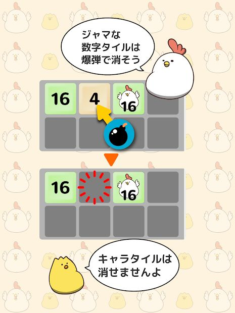 双倍胖鸡游戏安卓中文版下载图片2