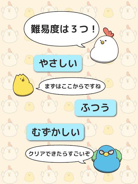双倍胖鸡游戏安卓中文版下载图片3