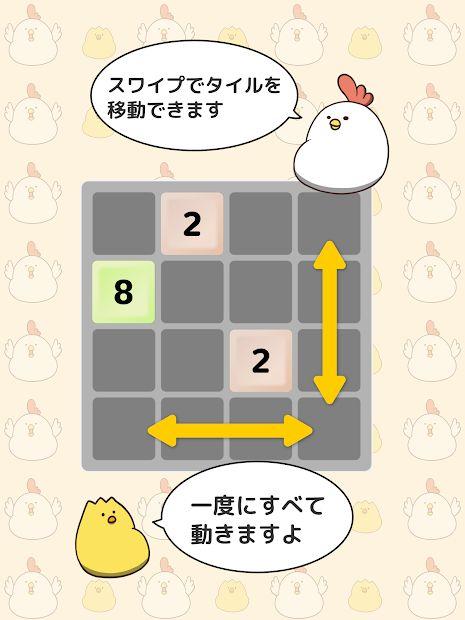 双倍胖鸡游戏安卓中文版下载图片1