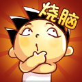 神脑洞游戏答案全关卡破解版 v1.6.6