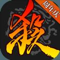 三国杀移动版3.7.8最新美化包版下载 v3.7.8