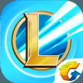 lolmqqcom腾讯官方内测版下载地址 v1.0