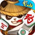 蜀山四川麻将游戏官方网站下载安装安卓版 v1.0