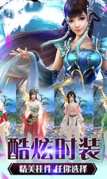 幻剑隋唐手游官方网站下载正式版图片2